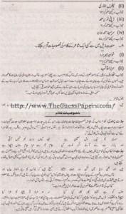 Urdu Solved Past Paper 1st year 2014 Karachi Board10