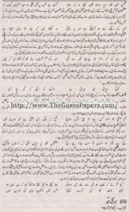 Urdu Solved Past Paper 1st year 2014 Karachi Board11