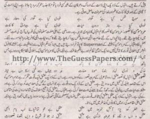 Urdu Solved Past Paper 1st year 2014 Karachi Board13