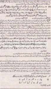 Urdu Solved Past Paper 1st year 2014 Karachi Board2