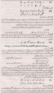 Urdu Solved Past Paper 1st year 2014 Karachi Board3