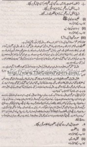 Urdu Solved Past Paper 1st year 2014 Karachi Board6