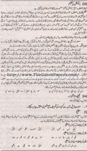 Urdu Solved Past Paper 1st year 2014 Karachi Board7