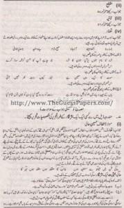Urdu Solved Past Paper 1st year 2014 Karachi Board8