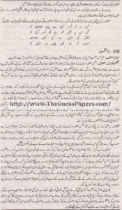 Urdu Solved Past Paper 1st year 2015 Karachi Board10