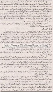 Urdu Solved Past Paper 1st year 2015 Karachi Board11