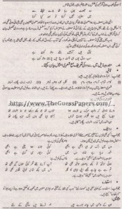 Urdu Solved Past Paper 1st year 2015 Karachi Board12