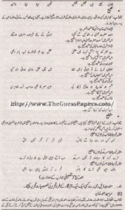 Urdu Solved Past Paper 1st year 2015 Karachi Board13