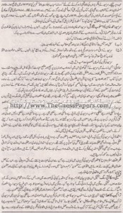 Urdu Solved Past Paper 1st year 2015 Karachi Board14