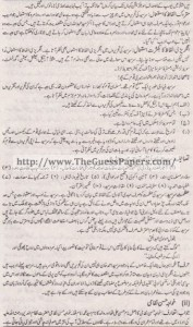 Urdu Solved Past Paper 1st year 2015 Karachi Board15