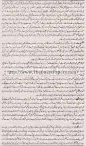 Urdu Solved Past Paper 1st year 2015 Karachi Board18