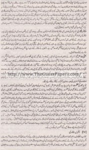Urdu Solved Past Paper 1st year 2015 Karachi Board19