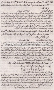 Urdu Solved Past Paper 1st year 2015 Karachi Board2