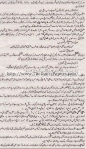 Urdu Solved Past Paper 1st year 2015 Karachi Board20
