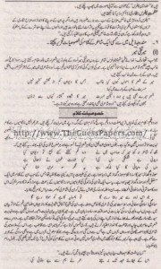 Urdu Solved Past Paper 1st year 2015 Karachi Board21