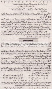 Urdu Solved Past Paper 1st year 2015 Karachi Board24
