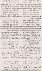 Urdu Solved Past Paper 1st year 2015 Karachi Board25