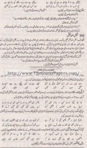 Urdu Solved Past Paper 1st year 2015 Karachi Board26