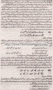 Urdu Solved Past Paper 1st year 2015 Karachi Board3