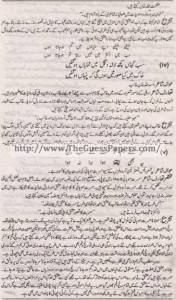 Urdu Solved Past Paper 1st year 2015 Karachi Board4