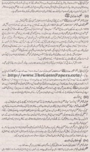 Urdu Solved Past Paper 1st year 2015 Karachi Board7