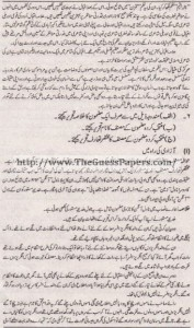 Urdu Solved Past Paper 1st year 2015 Karachi Board8