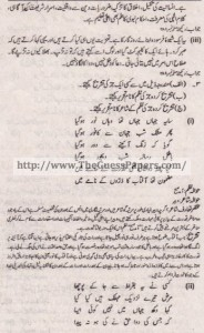 Urdu (ikhteyare) Solved Past Paper 1st year 2011 Karachi Board2
