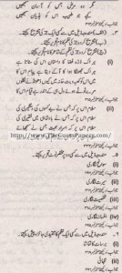 Urdu (ikhteyare) Solved Past Paper 1st year 2011 Karachi Board3
