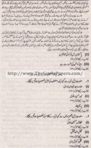 Urdu (ikhteyare) Solved Past Paper 1st year 2011 Karachi Board5