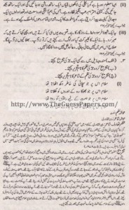 Urdu (ikhteyare) Solved Past Paper 1st year 2012 Karachi Board2