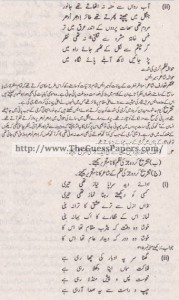 Urdu (ikhteyare) Solved Past Paper 1st year 2012 Karachi Board3