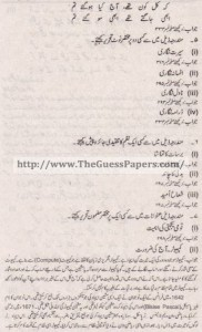 Urdu (ikhteyare) Solved Past Paper 1st year 2012 Karachi Board4