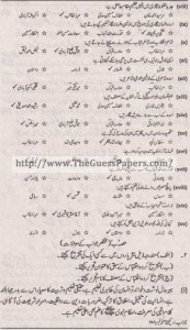 Urdu (ikhteyare) Solved Past Paper 1st year 2013 Karachi Board1