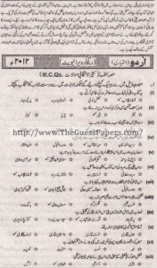 Urdu (ikhteyare) Solved Past Paper 1st year 2013 Karachi Board10