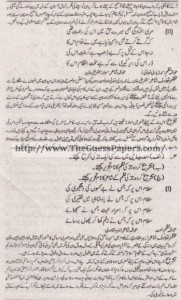 Urdu (ikhteyare) Solved Past Paper 1st year 2013 Karachi Board3