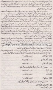 Urdu (ikhteyare) Solved Past Paper 1st year 2013 Karachi Board5
