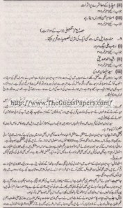 Urdu (ikhteyare) Solved Past Paper 1st year 2013 Karachi Board6
