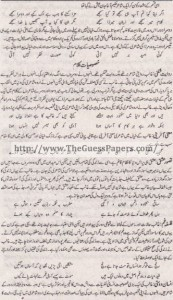 Urdu (ikhteyare) Solved Past Paper 1st year 2013 Karachi Board8