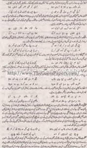 Urdu (ikhteyare) Solved Past Paper 1st year 2013 Karachi Board9