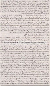 Urdu (ikhteyare) Solved Past Paper 1st year 2014 Karachi Board12