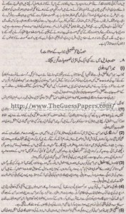 Urdu (ikhteyare) Solved Past Paper 1st year 2014 Karachi Board13
