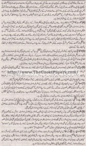Urdu (ikhteyare) Solved Past Paper 1st year 2014 Karachi Board15