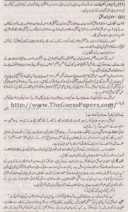 Urdu (ikhteyare) Solved Past Paper 1st year 2014 Karachi Board16