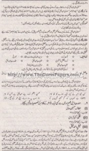 Urdu (ikhteyare) Solved Past Paper 1st year 2014 Karachi Board17