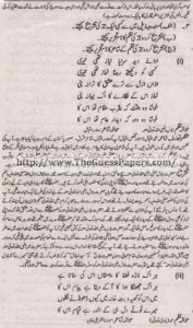 Urdu (ikhteyare) Solved Past Paper 1st year 2014 Karachi Board4