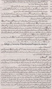 Urdu (ikhteyare) Solved Past Paper 1st year 2014 Karachi Board6