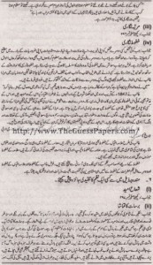 Urdu (ikhteyare) Solved Past Paper 1st year 2014 Karachi Board7
