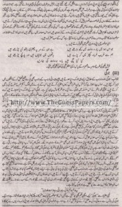 Urdu (ikhteyare) Solved Past Paper 1st year 2014 Karachi Board8