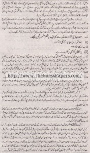 Urdu (ikhteyare) Solved Past Paper 1st year 2014 Karachi Board9