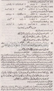 Urdu (ikhteyare) Solved Past Paper 1st year 2015 Karachi Board1